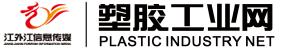 塑胶工业网