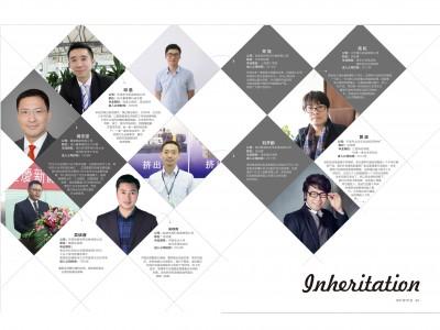 行业继承者,未来新曙光 (1)