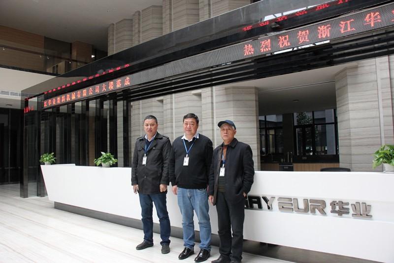 华业塑料机械副总经理王如红(左)董事长夏增富(中)总经理戴才俊(右)合影留恋-3