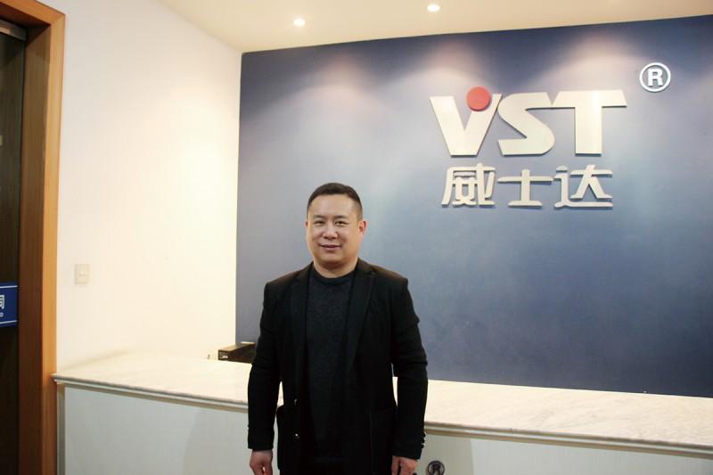 黄岩威士达总经理-杨伟力3