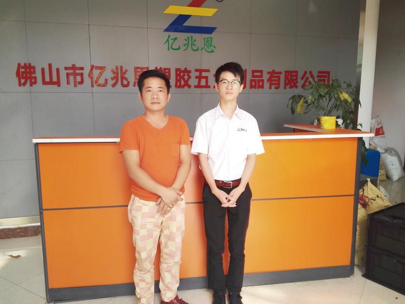 佛山市亿兆恩塑胶五金制品有限公司谢智武经理(左)与本刊记者合影_20171011092904