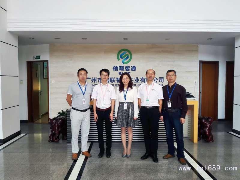 广州信联智通实业股份有限公司瓶盖事业部总经理黄宇宁女士(中)、崔总(左一)、唐总(右一)与本刊发行部同事合影。