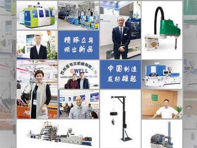 """从""""跟跑""""到""""领跑"""",中国携技术创新踏上新征程! (1)"""