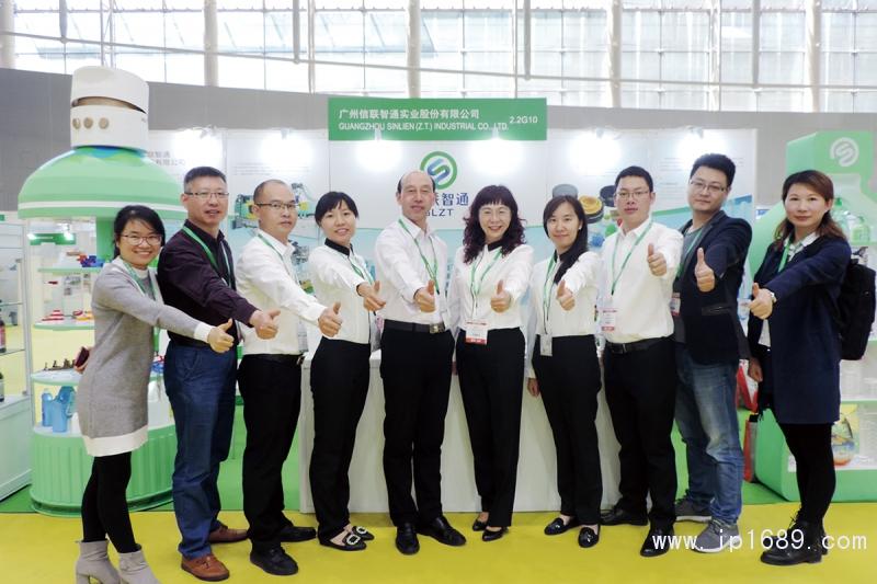 广州信联智通实业有限公司团队与本刊工作人员合影