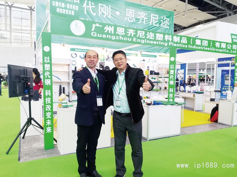 广州市恩齐尼迩塑料制品有限公司总经理许伟声(右)与本刊工作人员合影