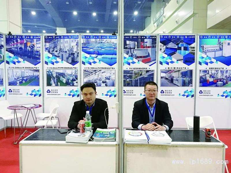 贝尔黄亚欧副总经理(左)、陆平经理(右)