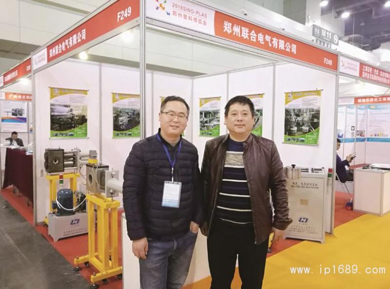 联合张兴总经理(左)、赵义科总工程师(右)