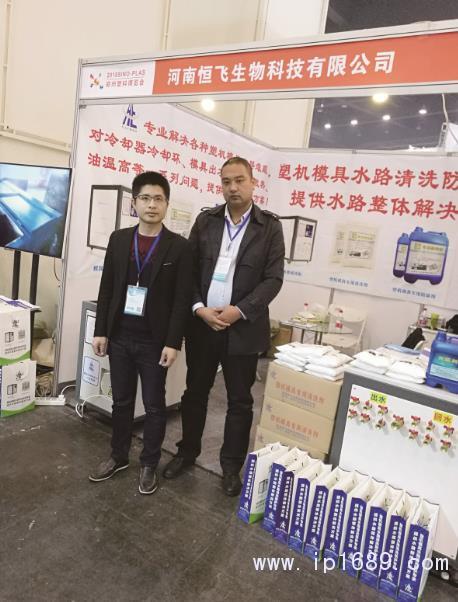河南恒飞生物科技有限公司王锐总经理