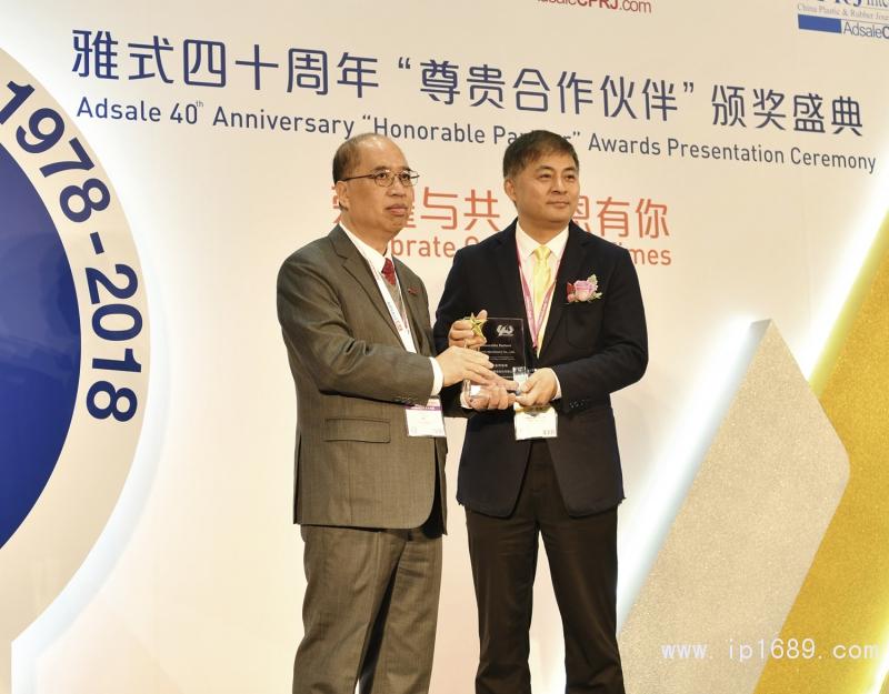 博创智能装备股份有限公司董事长朱康健