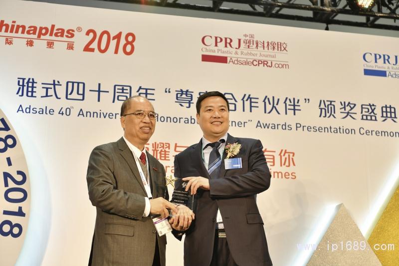 泰瑞机器股份有限公司总经理郑建国