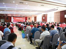 2018中国塑协农用薄膜专业委员会 (8)
