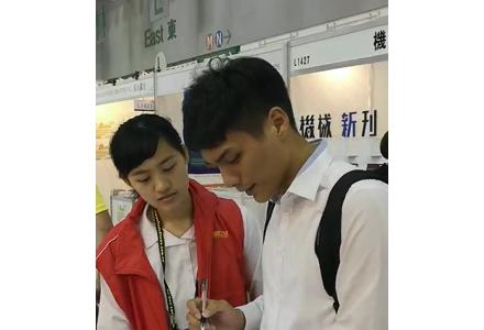 台湾展会调研现场 (6536播放)
