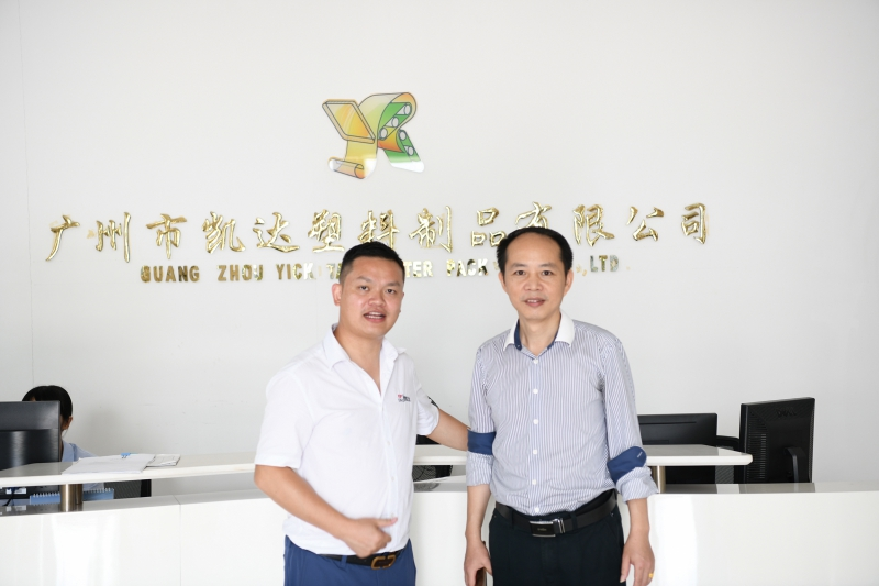 凯达塑料制品总经理肖波(右)