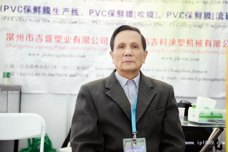 图注:常州市吉盛塑业有限公司董事长吉国荣