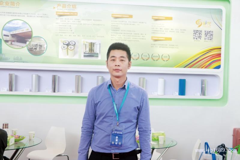 图注:佛山市彩龙镀膜包装材料有限公司销售总监杨俊锋