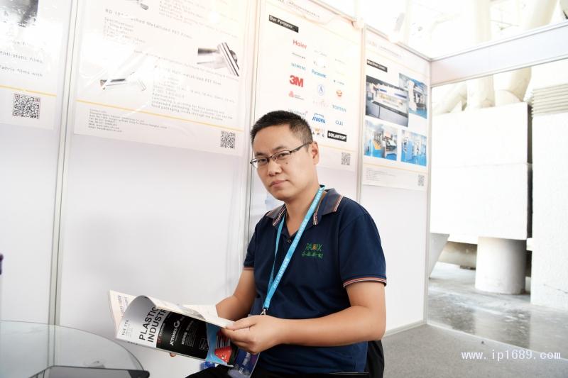 图注:上海永超新材料科技股份有限公司技术部经理葛洲