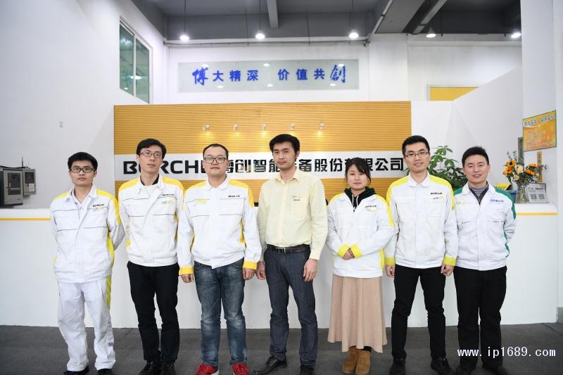 技术创新中心团队
