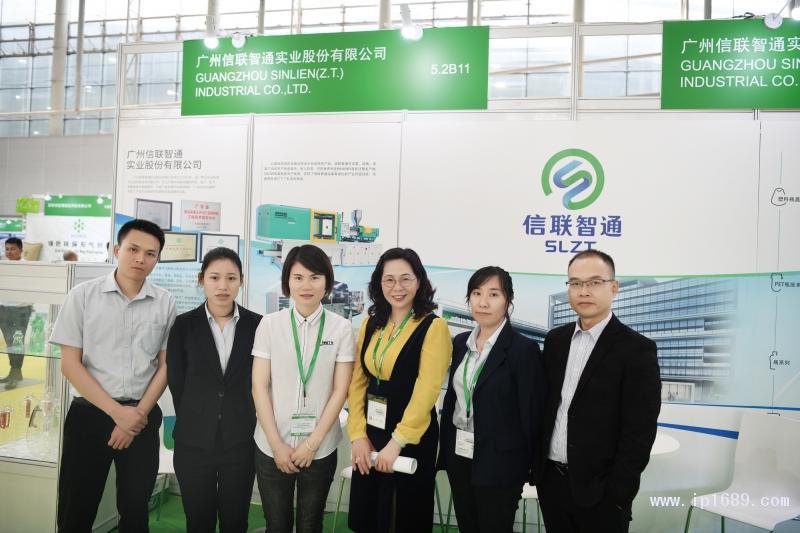 广州信联智通实业股份有限公司员工与《塑胶工业》记者合影留念