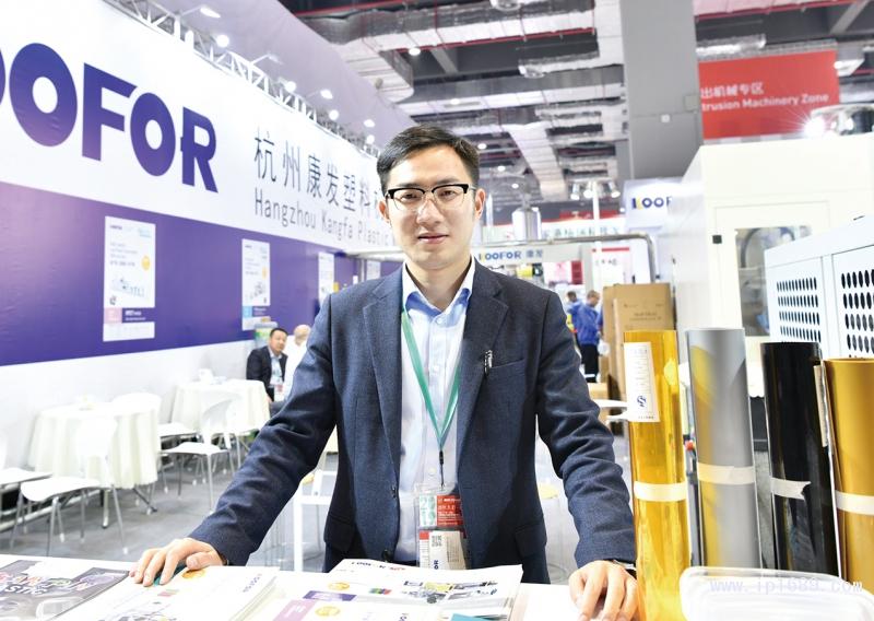 杭州康发塑料机械有限公司副总经理楼亚杰