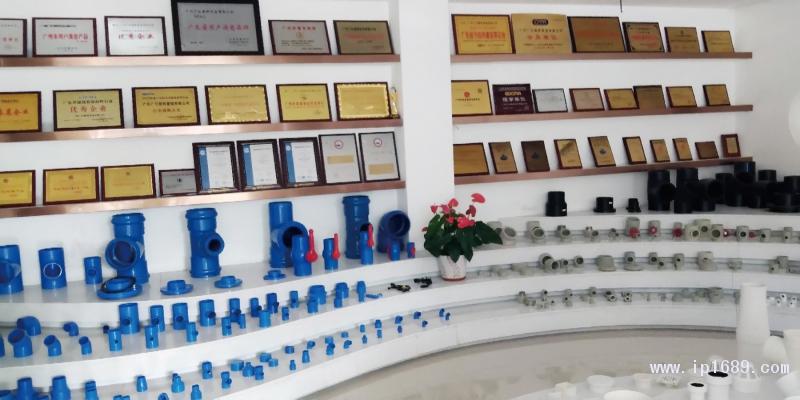 广化塑料管道有限公司-(6)
