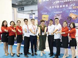 2018青岛塑博会20载助力中国塑料行业发展腾飞 (22)
