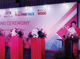 2018年第7届缅甸国际塑橡胶工业展 (21)