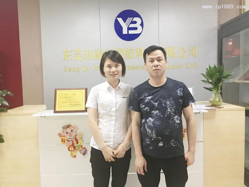 融宝塑胶总经理林光(右)与《塑胶工业》杂志社发行部同事(左)合影
