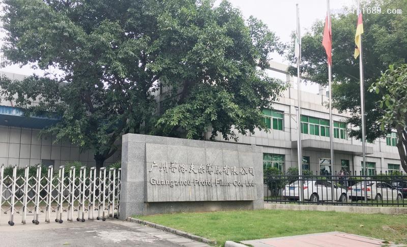 广州普洛夫尔薄膜有限公司