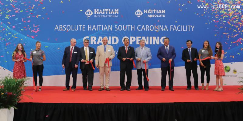 海天美国新工厂开业仪式