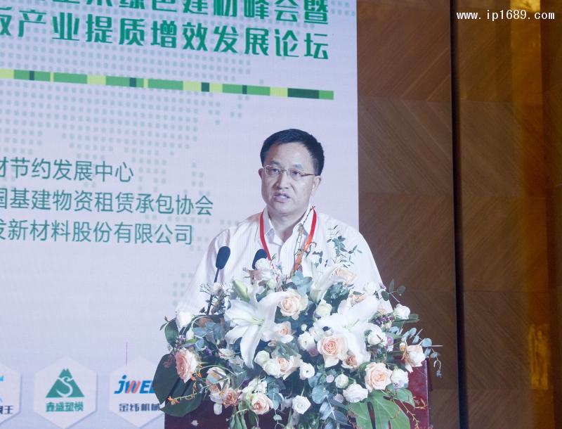 木材节约发展中心主任-刘能文