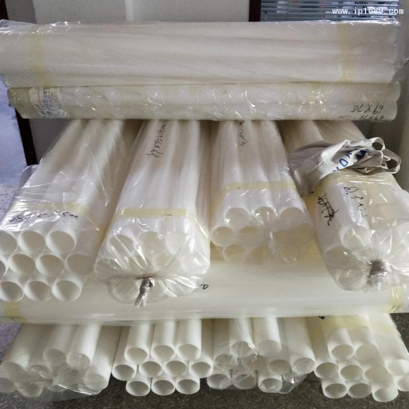 图注:东莞德永塑胶制品有限公司产品 (1)