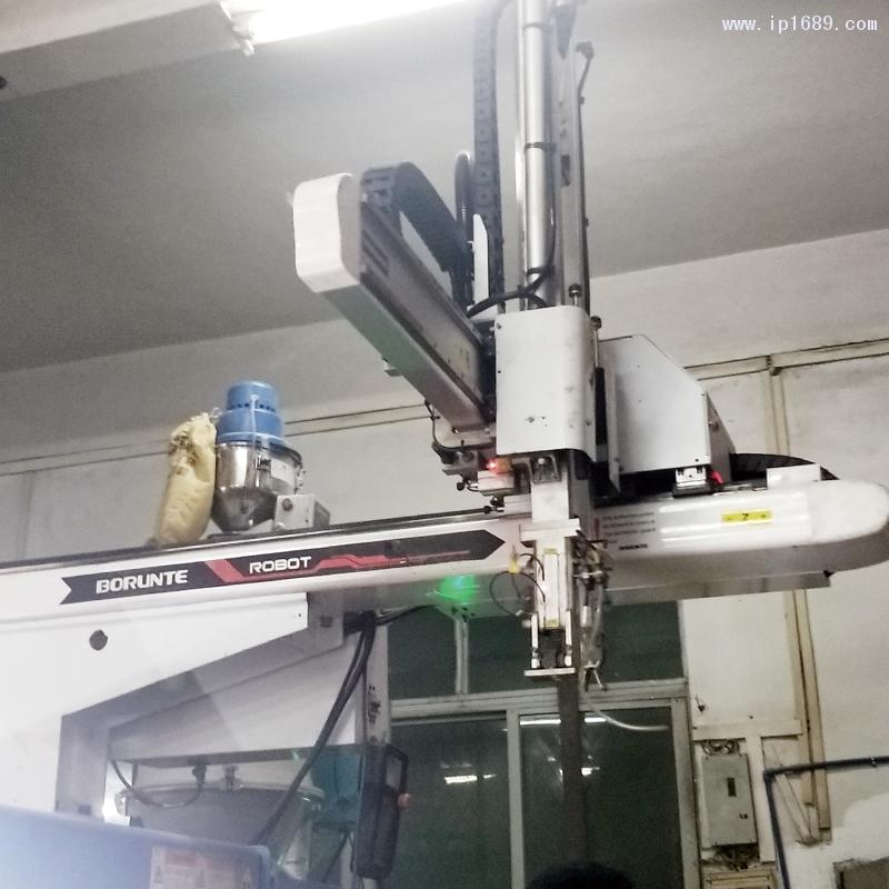 广州市威腾塑料制品有限公司 (2)