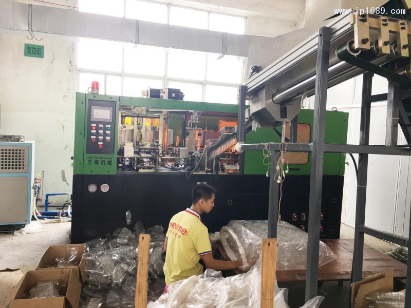 广州市维美塑料容器有限公司 (2)