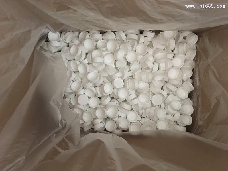 冠能塑料有限公司 (3) 副本