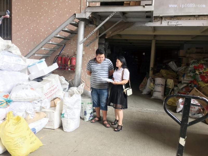 中山市松辉电器有限公司执行董事兼总经理陈志辉(左) 副本