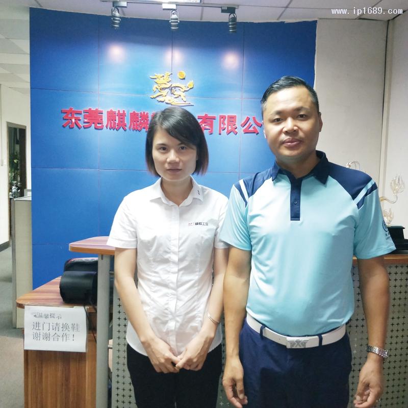 麒麟塑化有限公司总经理徐洲(右) 副本