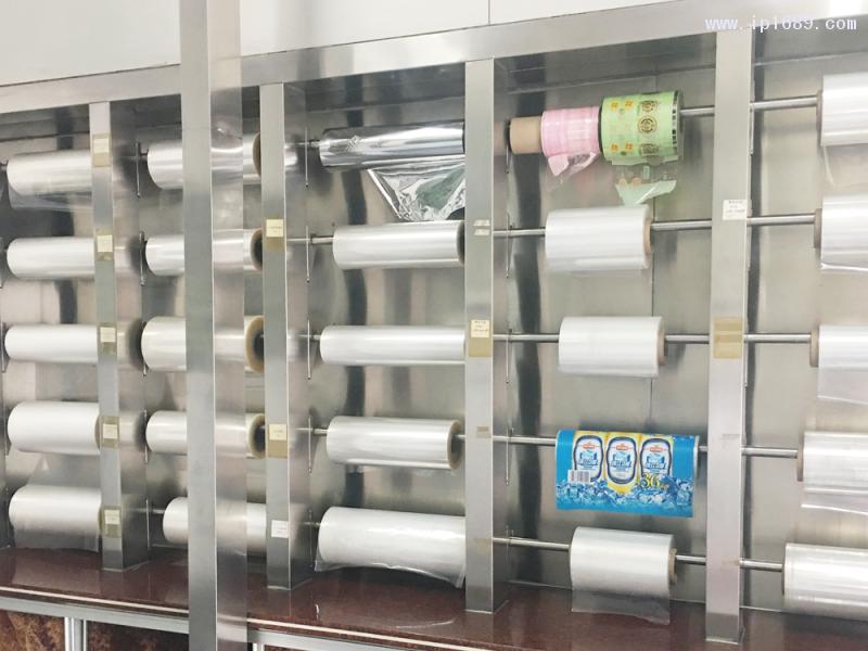 东莞市粤塑包装材料有限公司-产品
