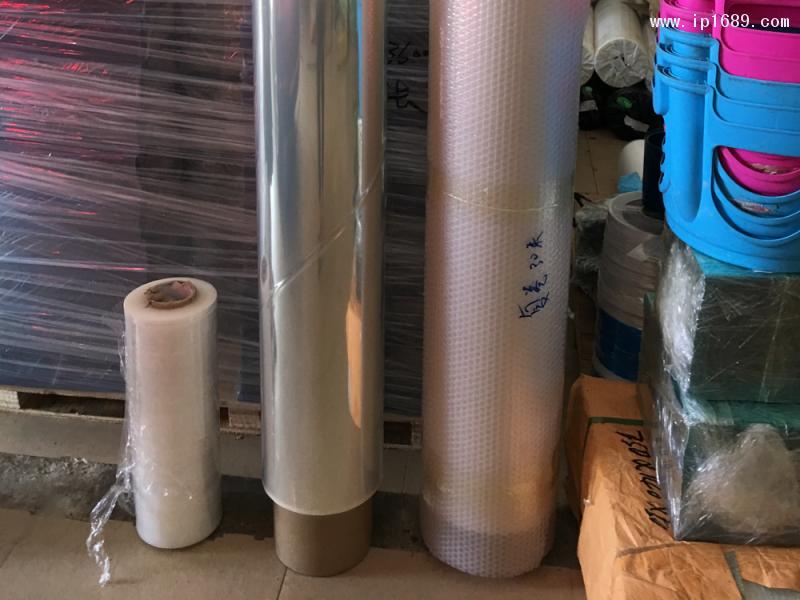 东莞思创塑胶有限公司-(5)