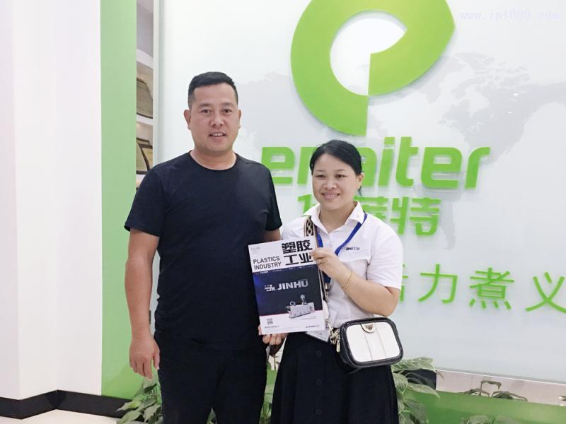 广东伊莱特电器有限公司关经理-(左)