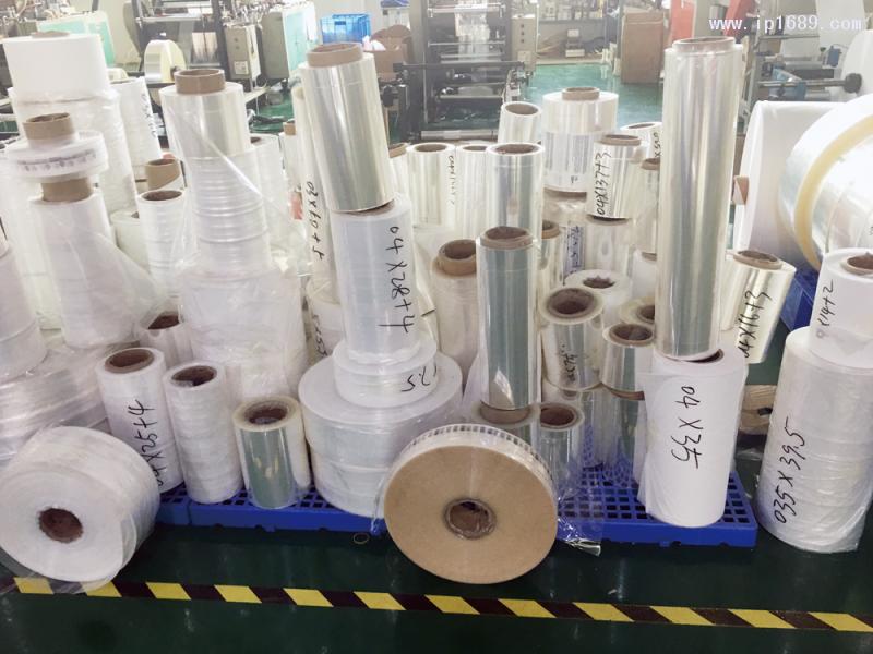 深圳明哲塑胶制品有限公司-(5)材料