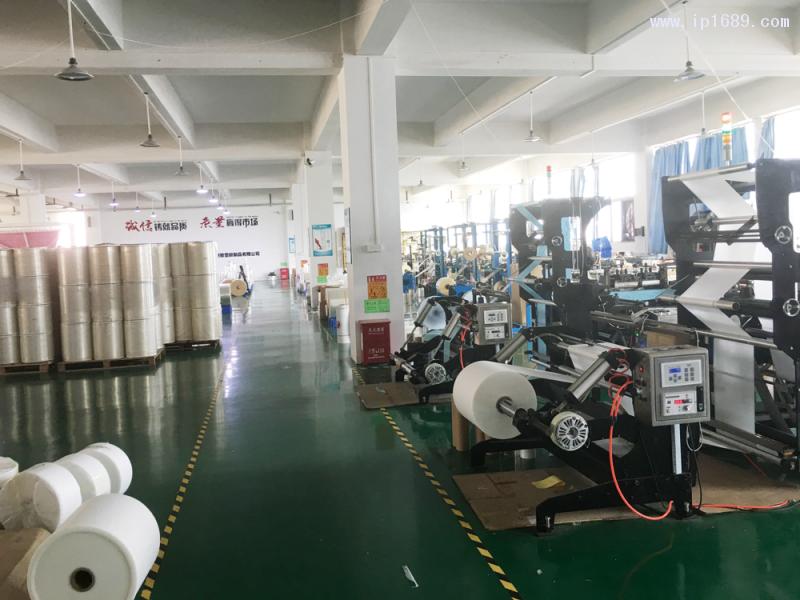 深圳明哲塑胶制品有限公司-(4)生产车间