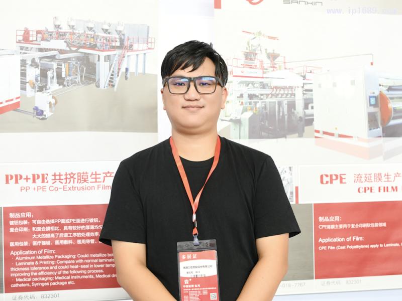 南通三信塑胶设备科技股份有限公司总经理陈大龙