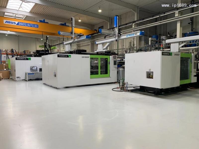 伊之密FoamPro解决方案已成功交付比利时Prince&Weiss环保塑料创新中心
