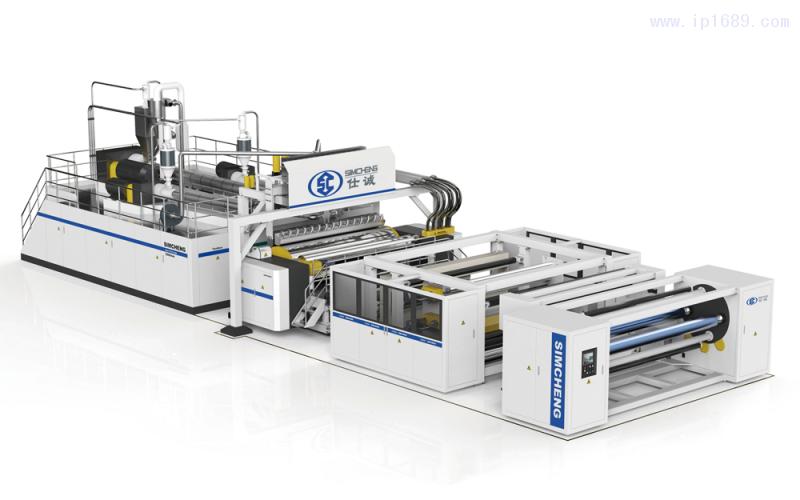 广东仕诚塑料机械有限公司多层共挤流延膜设备