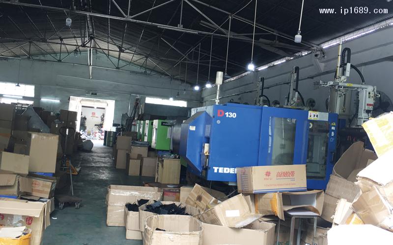 广州市莱茂塑料制品厂设备-(1)