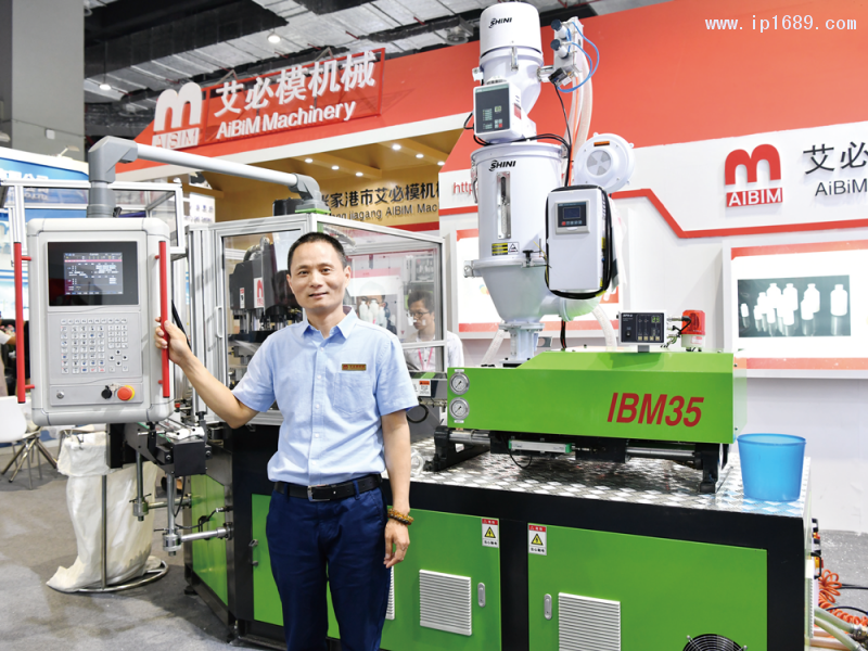 张家港市艾必模机械有限公司总经理陈武华