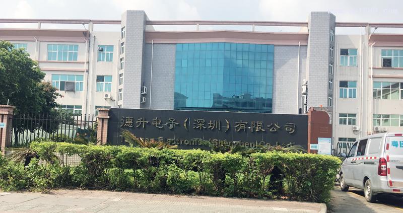 德升电子(深圳)有限公司-(3)厂大门