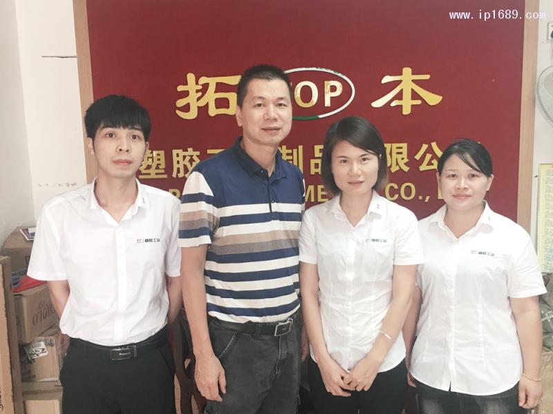 东莞市拓本塑胶五金制品有限公司总经理莫伟东(左二)