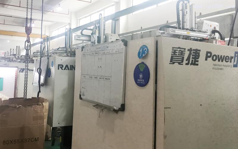 东莞市拓本塑胶五金制品有限公司厂房机械