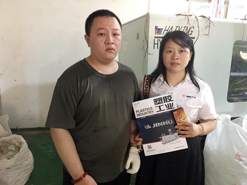 广州登科塑胶制品厂主管叶永雄(左)